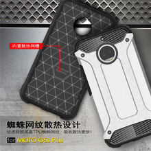 For Motorola Moto G5S Plus Case Hard Rugged Caus Hybrid Armor Phone Double Protect Slim Cover MOTO G5S+ Fundas