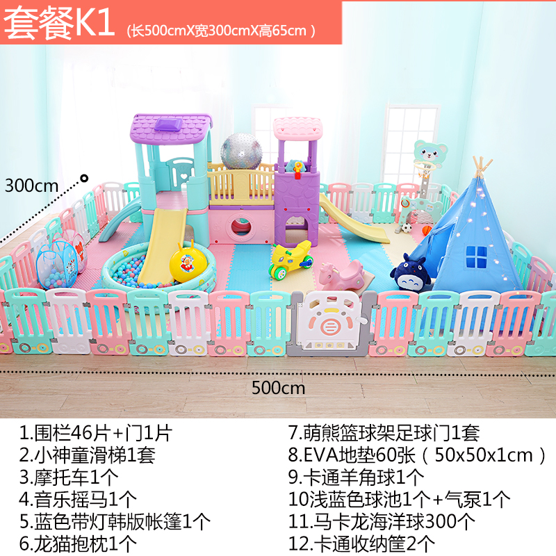 Multifunctional Combination Slide Fence Baby Indoor Playground Luxury Castle Children's Play Indoor Safety Fence Mat Basket