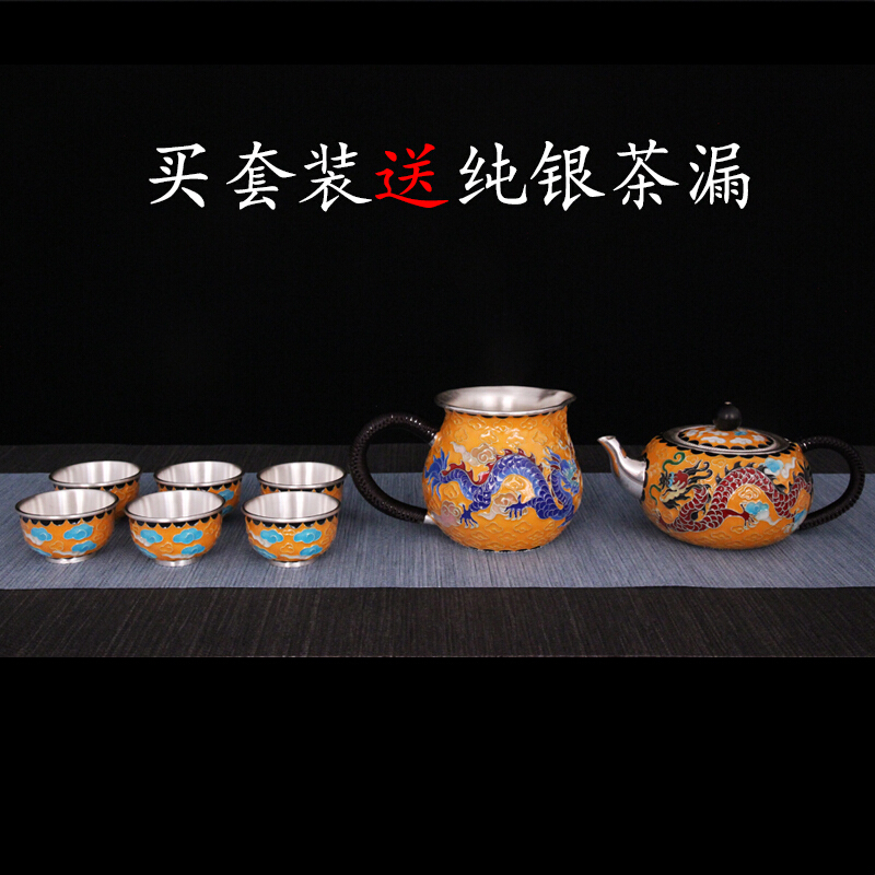 Pure silver exquisi teteapot kettles tea cup  chinese kung fu tea set drinkware 4