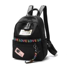 Hanyuna прекрасный Broderie подростков Meninas школьный рюкзак черный нейлон женщин рюкзак женский Применение сумка