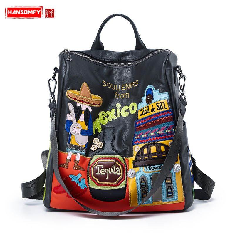 2018 New Women backpacks female trend wild personality embroidery large-capacity shoulder bag travel casual girl school backpack цены онлайн