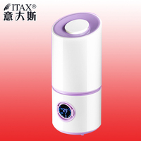 ITAS3307 Ultrasonic Sterilizer Classic Humidifier Genuine Quiet Room Air Conditioning Office Room Purification Moisture Spray