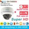 Heater inside# h.265 ip camera + poe cable kit 4mp 2K UHD(4*720P) /1080P outdoor cctv security camera ONVIF GANVIS GV-T455VH pk