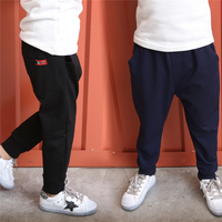 FYH Spring Autumn Children S Pants Boys Sports Pants Teenagers Full Length Pants Casual Trousers School