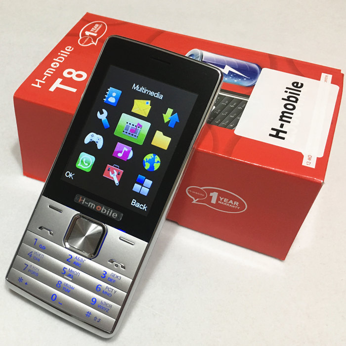 T8 dual SIM dual standby mobile phone 2.s