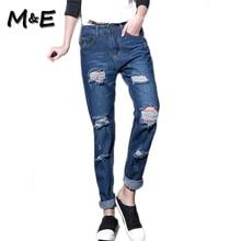 2016 Más El tamaño S-4XL 5XL Loose Women Jeans Rasgados Agujero Rip Denim Novio Pantalones de Ciclista Destruido Pantalón Casual Ropa para la Mujer()