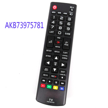 New Original Remote AKB73975781 For LG TV With 3D Remote Control Fernbedienung new original remote akb38067405 for lg tv remote control