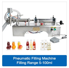 filling machine-850_01 (9)