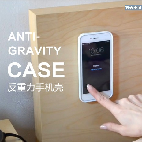 Anti gravity Luxury coque Mobile phone case for iphone 5 5s 6s 6 s 7 plus case for samsung galaxy s4 s5 s6 s7 edge back cover
