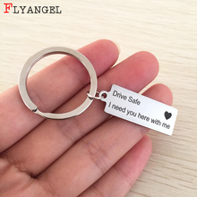 I Need You Here With Me Keychain in