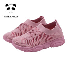 KINE PANDA Kids Running Sneakers Summer Children Sport Shoes Tenis Infantil Boy Footwear Breathable Girl Chaussure Enfant 22-39