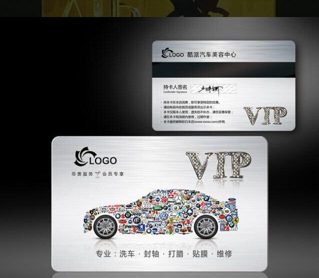 1000PCS/LOT full color and free shipping Custom PVC membership Card - membership cards design