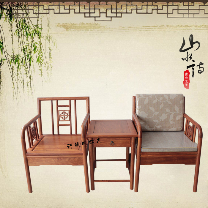 Dongyang Mahogany Armchair Three Piece Solid Wood Chair Lounge Chair Chair Circle Around The Chair Rosewood Rustic Furniture Chair Kitchen Furniture Armchairchair Set Aliexpress
