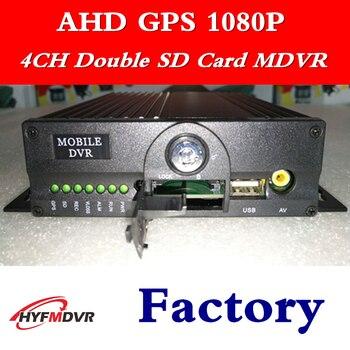 AHD 1080P GPS positioning car dvr 4 channel dual SD card monitoring mobile dvr 2 million pixels 8~36V wide voltage host