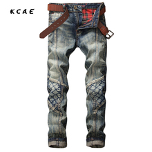 2017 New Europe Style Printed Jeans Men Brand Denim Biker Jeans Fashion Designer Patchwork Casual Pants