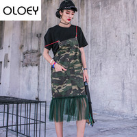 2018 Two Pieces Dress Print Female Clothing Lace Patchwork Camouflage Dress Robe Femme Short Sleeve Loose Dress Dresses S904