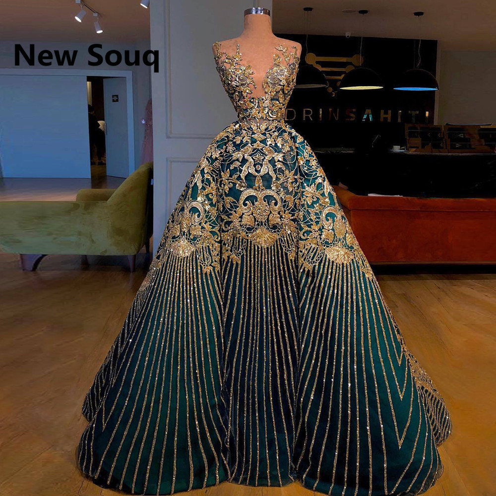 Elegant Golden Sequin Applique A-Line Evening Dresses With Detachable Skirt Illusion O Neck Sweep Train Long Prom Dress
