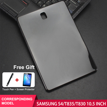 SZOXBY For SAMSUNG Galaxy Tab S4 10.5 Inch T583 T830 T835 TPU Tablet Anti-Fall Shockproof Washable Case Cover + Clear Film Pen