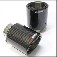 Glossy Akrapovic Exhaust Car Car Styling Pipe Muffler Tip Carbon Fiber Sfor BMW For Volkswagen For