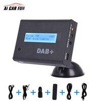 DC 12V Car Digital Radio DAB+ Audio TV Signal Receiver DAB+ Receiver Extension Antenna Universal Signal Booster