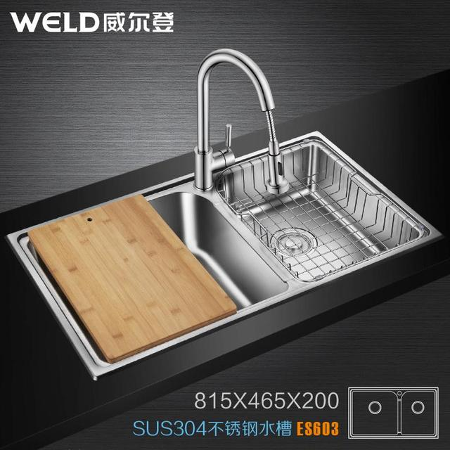 R Corner Sink Small Stainless Steel Dual Slot Vegetables Basin Kitchen Washing Dishes One Es603 304
