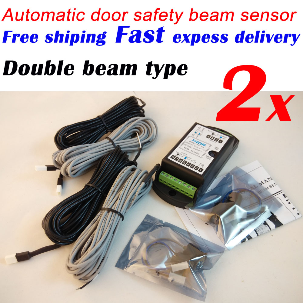 Fast express delivery 2 sets Double beam type automatic door safety photobeam sensor FG-218 fast express delivery 2 sets gsm relay