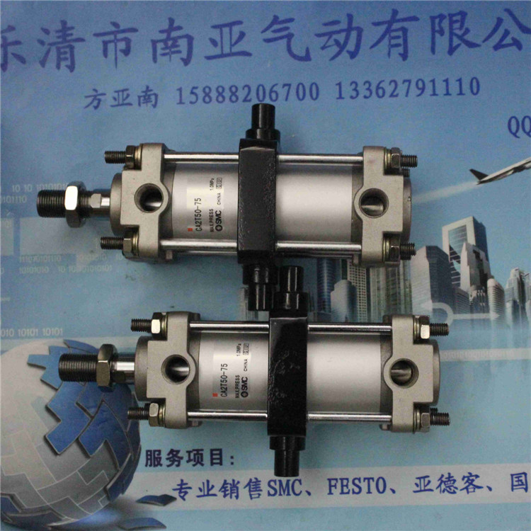 CA2T50-75  AIRTAC Stainless steel mini-cylinder air cylinder pneumatic component air tools ca arsenal slr105 a1 steel version