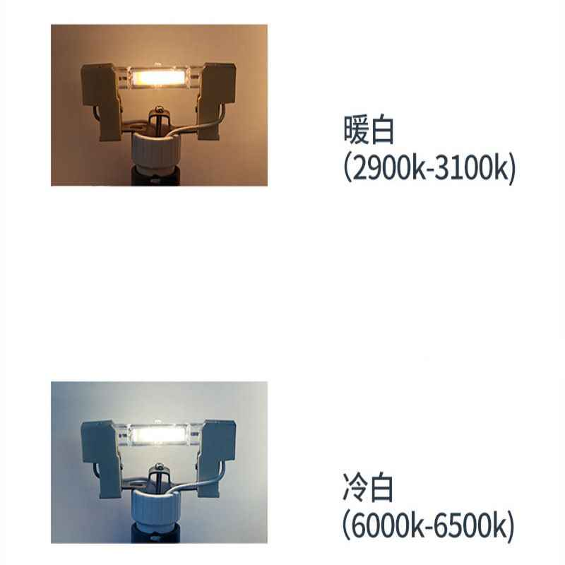 Dimmable Bulb LED R7S Glass Tube 118mm 78mm Instead of halogen lamp cob 220V 230v Energy saving powerful R7S led bulb 15W 30W