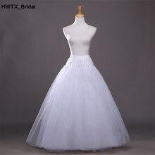 뜨거운 tulle underskirt 슬립 웨딩 액세서리 2018 웨딩 드레스에 대한 농구없이 신부 chemise 페티코트 crinoline