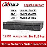 Ekspres kargo Dahua NVR5816-4KS2 NVR5832-4KS2 NVR5864-4KS2 16/32/64 kanal 2U 4K ve H.265 Pro ağ Video kaydedici ile logo