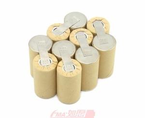 Image 2 - Metabo Screwdriver Drill Battery Ni Cd Rechargeable 12V 1200mAh 1500mAh 1800mAh SCP94