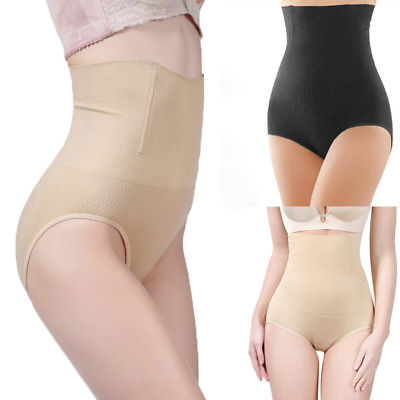 4c8891d8bd HIRIGIN High Waist Underwear Women Shapewear Seamfree High Waist Slimming  Control Briefs Tummy Tuck Bum Lift Body Shapers