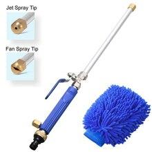 Extendable Power Washer Wand High Pressure Water Hose Nozzle Flexible Gutter Tool Hydro Water Jet Garden Hose Sprayer