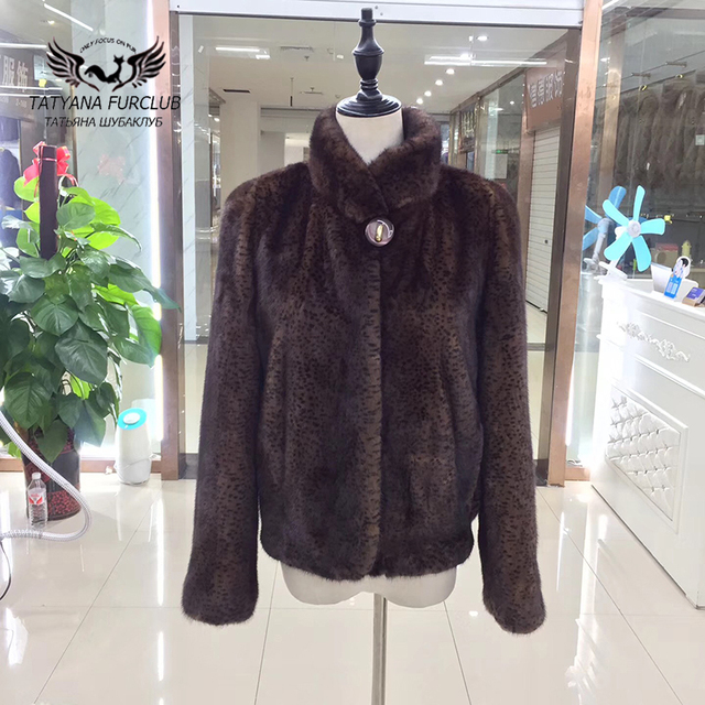 9ed2c83b70a Full Length Vintage Faux Mink Coat …