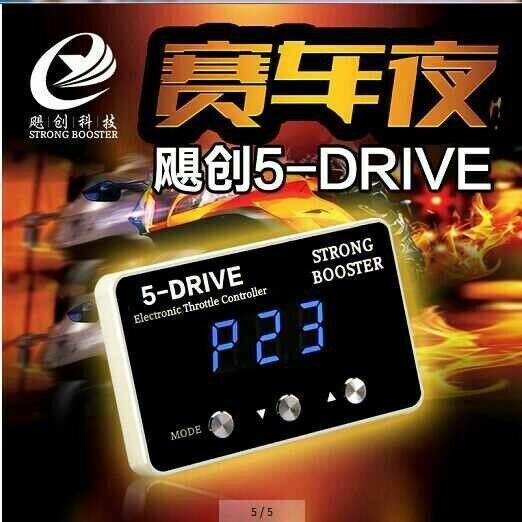 Привод электронный контроллер дроссельной JC-673 для сиденья Leon автомобиля скорости с untre-тонкий светодиодный металлический экран, автомобил...