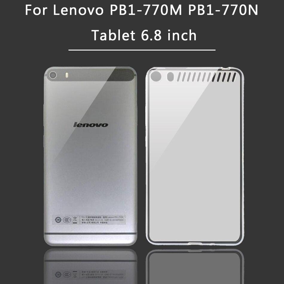 Lenovo TB1-77ON(1)