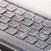1 шт Универсальный силиконовый чехол для настольного компьютера с клавиатурой