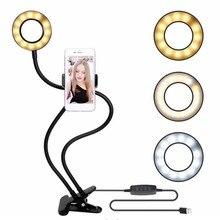 Светодиодный селфи кольцо заполнения свет зарядка через usb Мощность с мобильного телефона клип владельца Ленивый Кронштейн рабочего зажим Eye Care лампа
