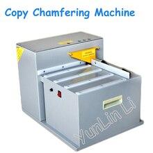 High Speed Corner Trimmer Copying Chamfering Machine Woodworking Mechanical Corner Machine FX 100