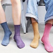Vintage Solid Double Shiny Socks Female Hipster Cool Spring Short Socks Women Fashion Harajuku Art Ankle Socks Cotton Sox фартук natty серый