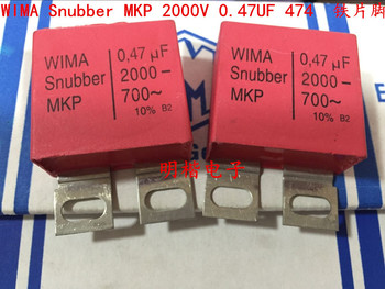 2019 hot sale 4pcs/10pcs Germany WIMA Capacitor Snubber MKP 2000V0.47UF 2000V474 470n Iron Sheet Audio capacitor free shipping