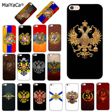 MaiYaCa Armenia russia Flag coat of arms soft tpu Silicone phone case for iPhone 8 7 6S Plus X XS MAX XR 5S 11pro max shell