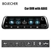 Автомобильный dvr dash камера с gps wifi ADAS двойной объектив Dash Cam HD 1080 P с автомобильным радар детектором и камерой заднего вида
