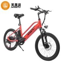 MYATU Electric Bikes Adults 2 Wheels 20 Inch Bicycle Brushless Motor 250W 36V Black Red/Blue Portable E bike Scooter