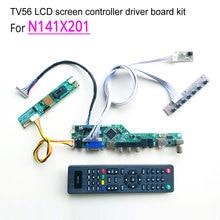 For N141X201 laptop LCD monitor CCFL 1-lamp 20pin 1024*768 LVDS 60Hz 14.1″ HDMI/VGA/AV/USB/RF TV56 controller driver board kit