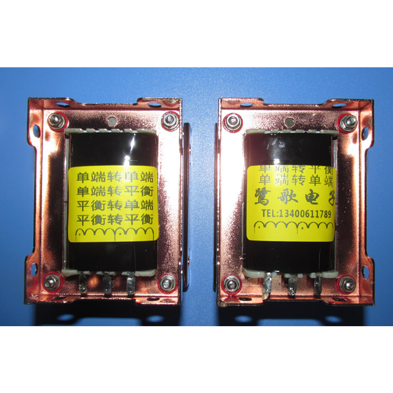 Boutique 600 600 single ended push pull output transformer Single ended balanced output operating current more