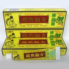 Mixed Hemorrhoids Cream Herbaceous Plant Clear Heat Detoxication Treatment Prolapse Anal Fissure Bowel Hemorrhoids Ointment