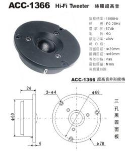 Image 2 - 2 ピース/ロット Kasun ハイファイシルクソフト極上ドームスピーカードライバーユニットツイーターユニット 3 インチ 78 ミリメートル 6Ohm ACC 1366