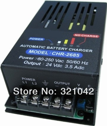 Diesel engine/generator battery charger CHR-2685 24VDC 3.5A