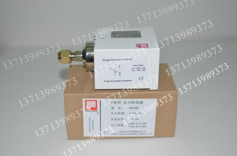 Pressure switch control relays PC10e [vk] mcbc1250cl ssr 50a burst fire control 10v relays